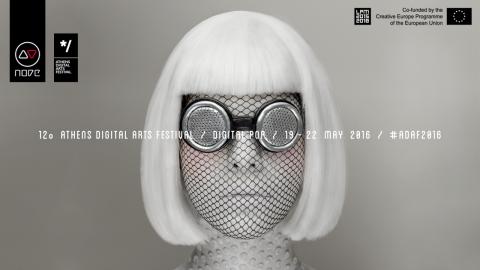Image for: Athens Digital Art Festival 2016 | LPM 2015 > 2018